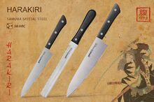 Samura Harakiri набор из трех ножей