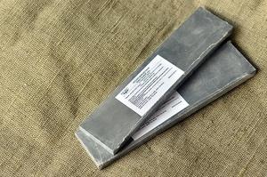 Grey Alania