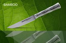Samura Bamboo для стейка (SBA-0031)