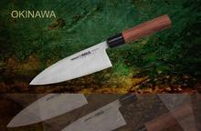 Samura Okinawa Деба (SO-0129)