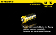 Аккумулятор Nitecore RCR123/16340 650mAh