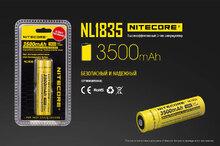 Аккумулятор Nitecore 18650 3500 mAh