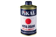 Жидкость PIKAL для полировки металлических поверхностей