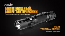 Fenix PD35 Tactical Edition