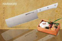 Samura Harakiri Накири (SHR-0043W)