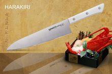 Samura Harakiri Шеф (SHR-0085W)