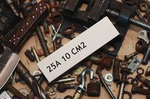 Электрокорунд 25А10СМ1-2 (размер M)