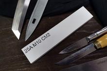 Электрокорунд 25АМ10СМ1-2 (размер M+)