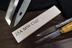 Электрокорунд 25АМ50СМ1-2 (размер M+)