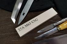 Электрокорунд 25АМ63СМ2 (размер M+)