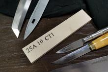 Электрокорунд 25А10СТ1 (размер M+)