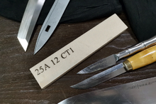 Электрокорунд 25А12СТ1 (размер M+)