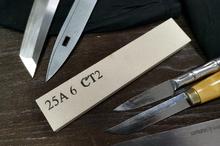 Электрокорунд 25А6СТ2 (размер M+)