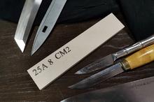 Электрокорунд 25А8СМ1-2 (размер M+)