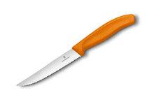 Кухонный нож Victorinox 6.7936.12L9 для стейка