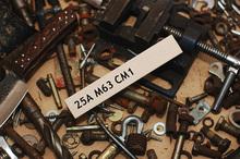 Электрокорунд 25AМ63СМ1-2 (размер S)