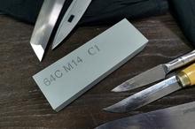 Карбид кремния 64СМ14С1 (размер L)