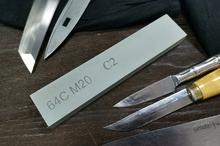 Карбид кремния 64СМ20С2 (размер M+)