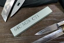 Карбид кремния 64СМ28СТ1 (размер S)