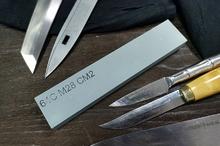Карбид кремния 64СМ28СМ1 (размер M+)