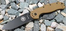 ESEE Avispa Coyote Brown Black