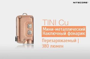 Nitecore TINI Copper