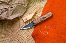 Нож для резьбы по дереву WB-300