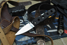 Cold Steel Hold Out II
