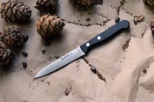 Нож кухонный Jero 5140PR овощной