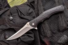 Steel Claw Скопарь