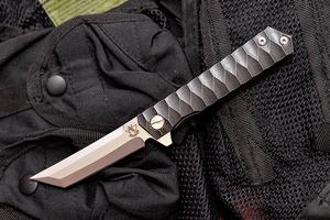 Steel Claw TWS06