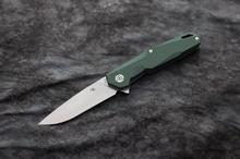 CH 1047 Green