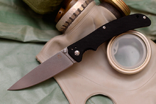 Steel Claw Кедр