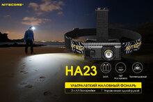 Nitecore HA23