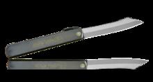 Higonokami HKC-100BL 100мм