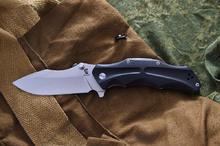 Mr. Blade HT-1 SW