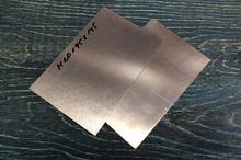Медь листовая М1 145х95х1 мм