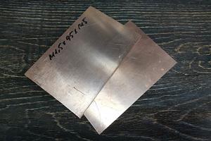 Медь листовая М1 145х95х1,5 мм