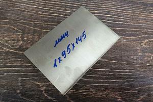 Нейзильбер листовой МНЦ15-20 145х95х1,5 мм