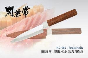 Кухонный нож Kanetsune для фруктов
