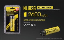 Аккумулятор Nitecore 18650 2600mAh