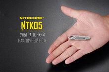 Nitecore NTK05