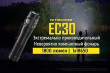 Nitecore EC30