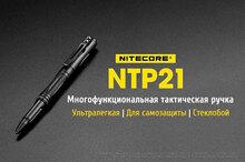 Nitecore NTP21
