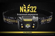 Nitecore NU32 Black