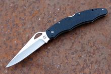 Steel Claw KOP-2