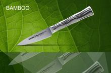 Samura Bamboo Овощной (SBA-0010)