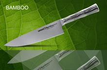 Samura Bamboo Шеф (SBA-0085)
