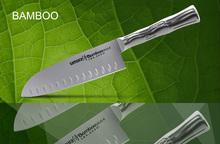 Samura Bamboo Сантоку (SBA-0094)