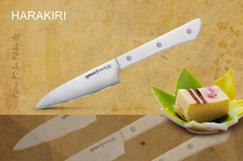 Samura Harakiri Овощной (SHR-0011W)